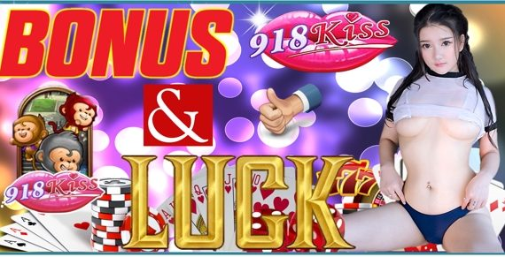Grab Daily Bonus And Try Your Luck